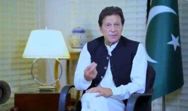 وزیراعظم  نےعامر خان کی بھارتی حریف کے ساتھ فائٹ میں بطور مہمان خصوصی ..