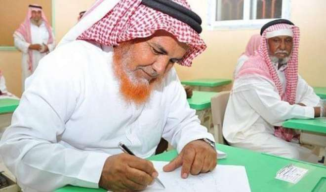 سعودی عوام بھی پڑھ لکھ گئے، شرح خواندگی 94 فیصد ہو گئی