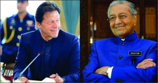 ایف اے ٹی ایف میں پاکستان کو بلیک لسٹ کروانے کی بھارتی چال ناکام بنا ..