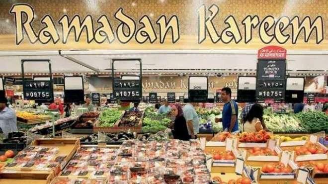 متحدہ عرب امارات میں رمضان کے دوران اوقاتِ کار کا اعلان کر دیا گیا