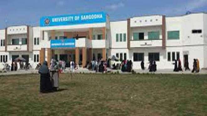 سرگودھا یونیورسٹی میں کنفیوشس انسٹی ٹیوٹ کا قیام عمل میں لایا گیا