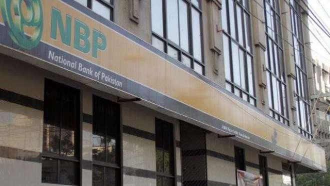 نیشنل بینک کے منافع میں چھ ماہ کے دوران 36.8 فیصد اضافہ ہوا