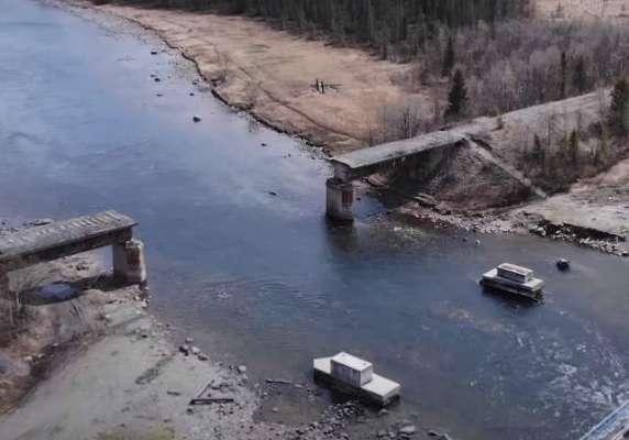 روسی چوروں نے ریل کا پُل ہی چرا لیا اور مہینوں کسی کو پتا ہی نہ چلا