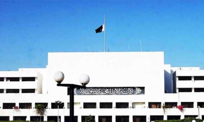 اسلام آباد کے نئے ماسٹر پلان کے لئے کنسلٹنٹ کا تقرر جلد کر دیا جائے ..
