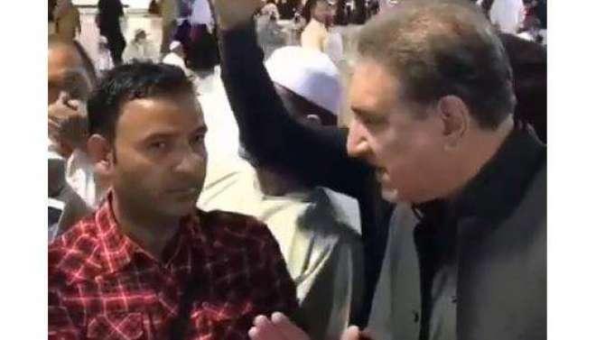 پلوامہ کے شہری نے مسجد نبوی ﷺ میں وزیر خارجہ  کو بھارتی مظالم سے آگاہ ..