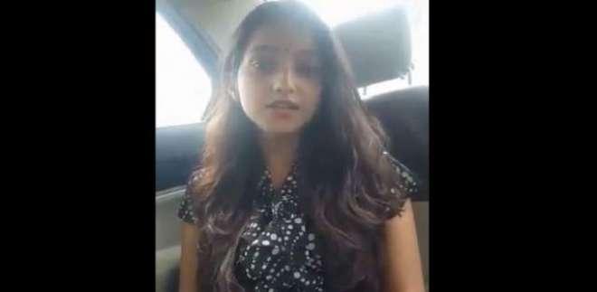 بی جے پی کے ہندو ممبر پارلیمنٹ کی بیٹی نے نچلی ذات کے ہندو سے بیاہ رچا ..