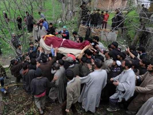 کشمیر میں مسلسل کرفیو کی وجہ سے وسیع پیمانے پر ہلاکتوں کا اندیشہ ہے: ..