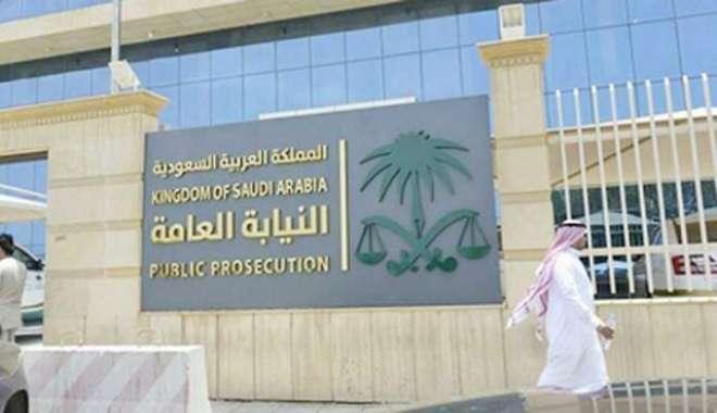 سعودی عرب: تعلیمی اداروں میں خواتین اور بچوں کی تصویریں اُتارنے پر ..