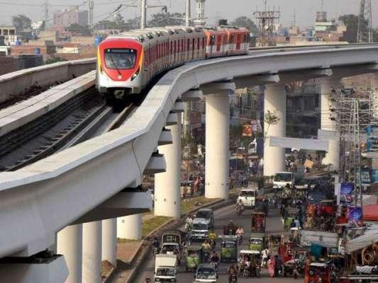 لاہور کے شہریوں کے ارمانوں پر پانی پھر گیا، 10 دسمبر سے اورنج لائن ٹرین ..