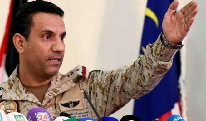 سعودی فضائیہ نے حوثیوں کے تازہ ترین ڈرون حملوں کو ناکام بنا دیا