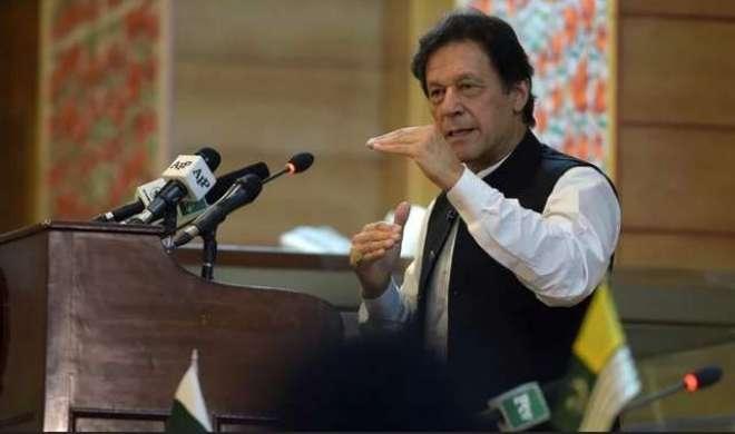 وعدہ کرتا ہوں5 سال بعد سرپلس اکنامی ہوگی، عمران خان