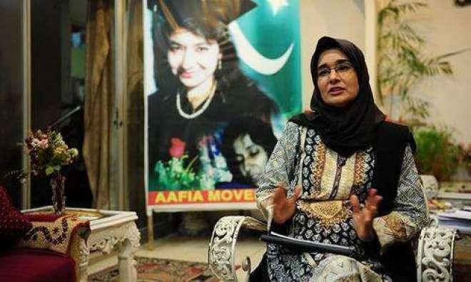 ایک وقت آیا تھا جب لگا تھا عافیہ صدیقی کسی بھی وقت پاکستان واپس آجائے ..