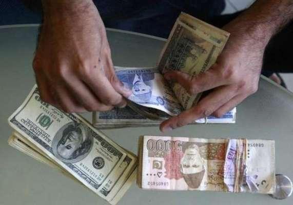 انٹر بینک اور مقامی اوپن کرنسی مارکیٹ میں ایک ہفتے کے دورا ن روپے کے ..