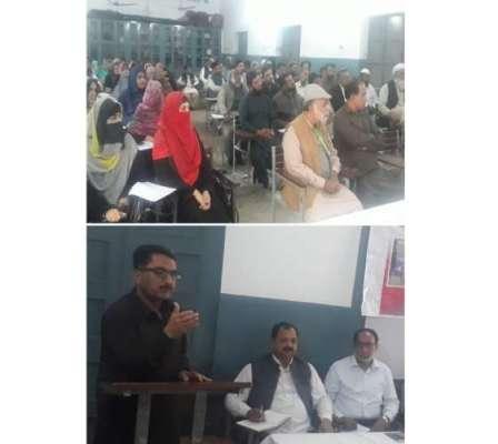 بہتر تعلیمی نتائج کے حصول کے لیے ضلع جہلم کی چاروں تحصیلوں میں ایگزام ..