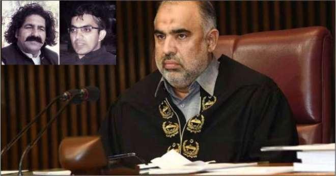 سپیکر قومی اسمبلی اسد قیصر، محسن داوڑ اور علی وزیر کے پروڈکشن آرڈر ..