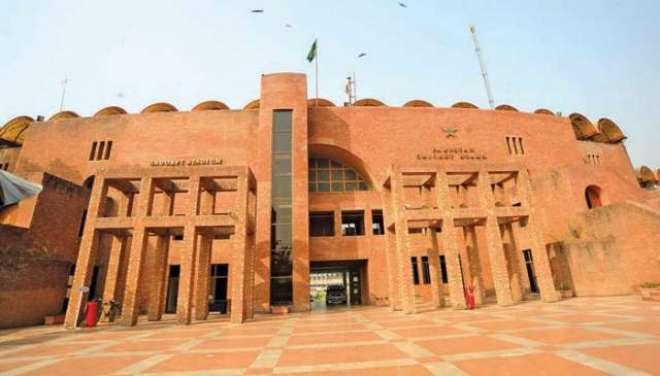 پی سی بی نے ریجنل گراؤنڈ اسٹاف کو 2 ماہ کا کنٹریکٹ جاری کرنے کی پیشکش ..