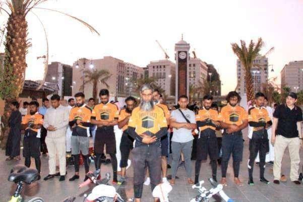 جذبہ ایمانی سے سرشار برطانوی مسلمانوں کا گروپ سائیکلوں پر سعودی عرب ..