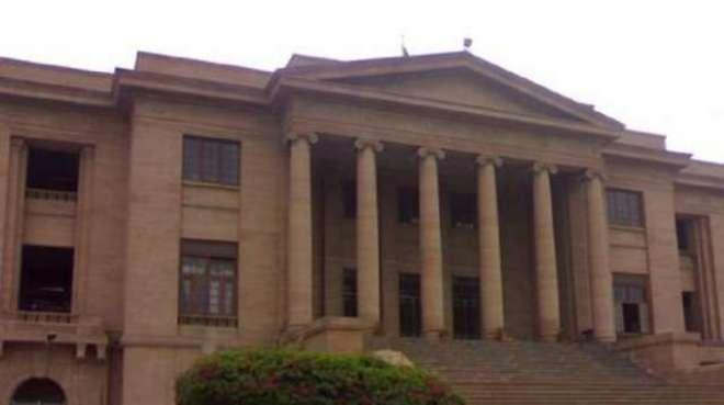 سندھ ہائی کورٹ کا بینظیرمیڈیکل کالج کی پرانی 100 نشستیں بحال کرنے کا ..