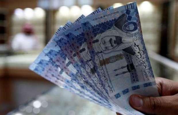 سعودی حکومت کا حج،عمرہ اور وزٹ ویزوں کی یکساں فیس 300 ریال مقرر کرنے ..
