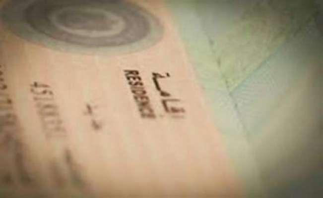 کویت، وزٹ ویزہ کے حصول کے لئے 500 دینار تنخواہ کی شرط