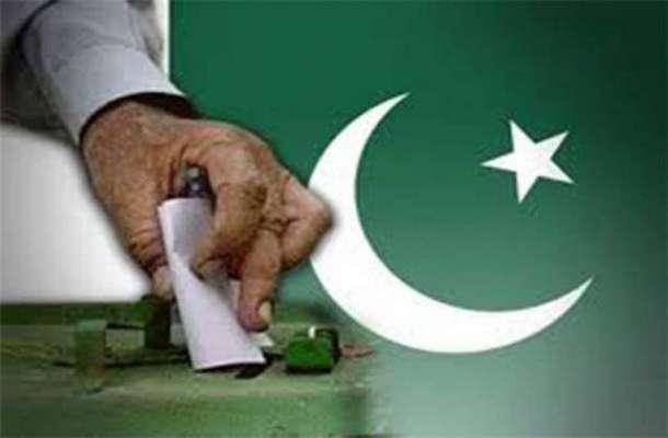 حتمی فہرستیں ضلعی الیکشن کمشنر رجسٹریشن آفیسر جہلم کے دفتر میں آویزاں ..