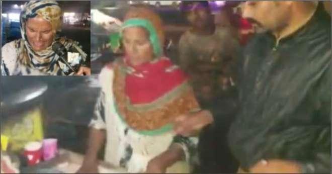 شیخوپورہ کی عمر رسیدہ خاتون جسمانی مشقت کرنے پر مجبور