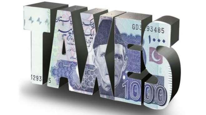 وزارتِ خزانہ نے ٹیکس اکٹھا کرنے کے لیے ایف آئی اے، ایس ای سی پی ، ایف ..