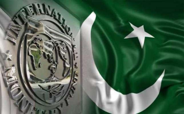 وفاقی حکومت کی آئی ایم ایف سے مذاکرات میں ناکامی کی خبروں کی تردید