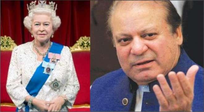 نواز شریف سے ملکہ برطانیہ کی جانب سے دیئے گئے سر کا خطاب واپس لینے کیلئے ..