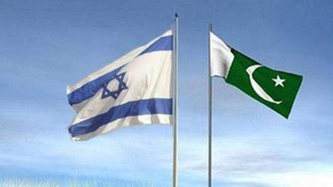 پاکستان نے کھیل کے میدان میں مسلمانوں کے دشمن اسرائیل کو عبرت ناک شکست ..