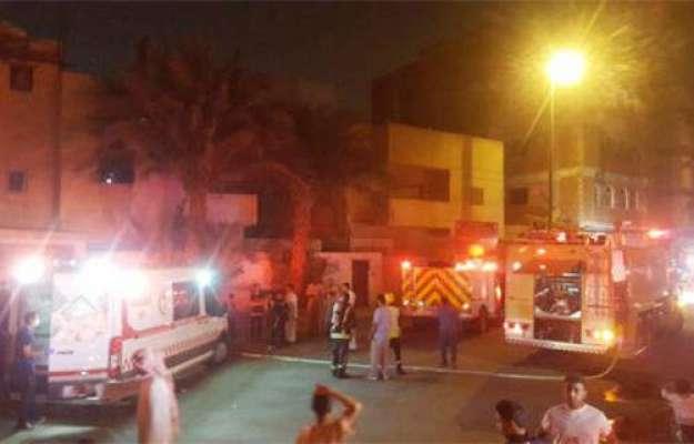 مدینہ منورہ میں آتش زدگی میں 2 بچے جاں بحق