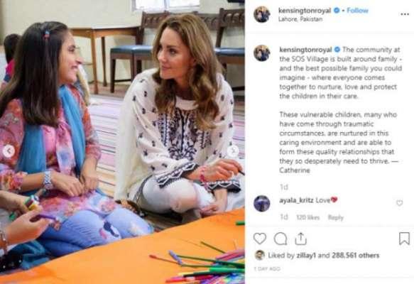 شہزادی کیٹ کی انسٹاگرام پر پاکستان سے متعلق جذباتی پوسٹ