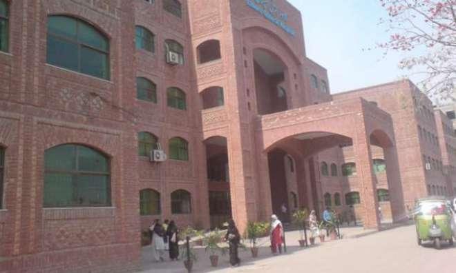 لاہور جنرل اسپتال میں فائرنگ کا واقعہ،ایک شخص زخمی