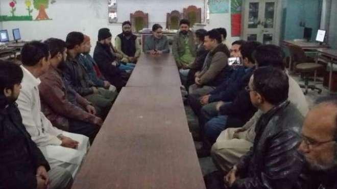 اساتذہ کا مطالبات کے حق میں 24 جنوری کواحتجاج کا اعلان