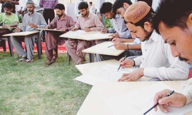 گزشتہ مالی سال کے دوران بلوچستان کے طالب علموں کو 250وظائف دیے گئے