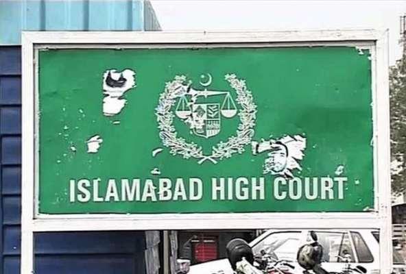 اسلام آباد ہائی کورٹ نے کراچی کے ڈپٹی میئر کے الیکشن کے نتائج کے روکنے ..