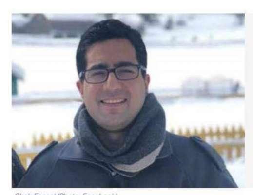 انڈین ایڈمنیسٹریٹو سروسزکے قابل ترین افسر شاہ فیصل نے استعفیٰ دے دیا