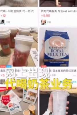 چینی افراد اپنی  جگہ دوسروں کو فیس دے کر   لذیذ  کھانے کھلانے لگے