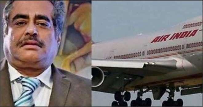بھارتی پائلٹ اور ریجنل ڈائریکٹر آسٹریلیا میں بٹوا چراتا پکڑا گیا