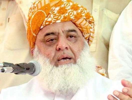 مولانا فضل الرحمن آئین پاکستان کی دفاع اور ملکی استحکام و سالمیت کیلئے ..
