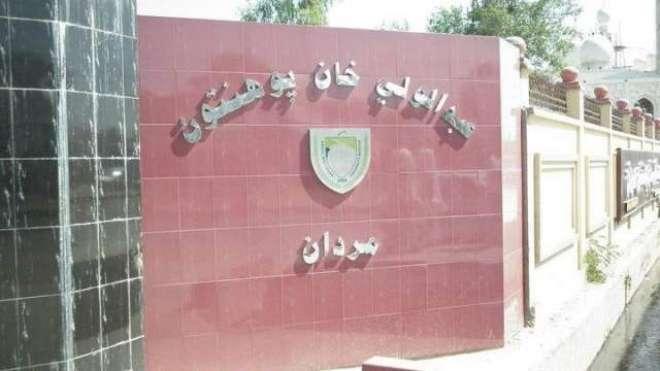 عبدالولی خان یونیورسٹی میں صحت اور غذائیت کے موضوع پر سیمینار