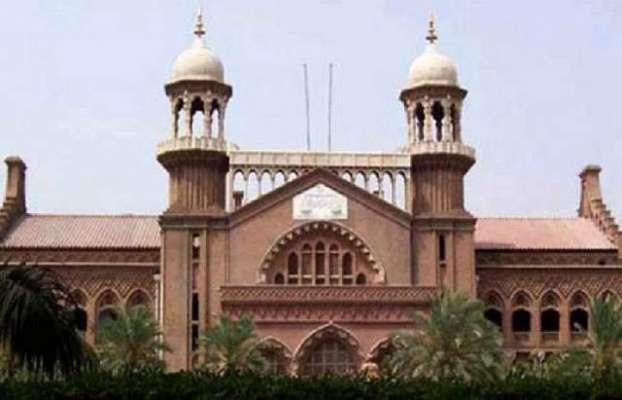 قانون میں ترمیم کئے بغیر سیف سٹی اتھارٹی کیسے ای چالان کرسکتی ہے لاہور ..