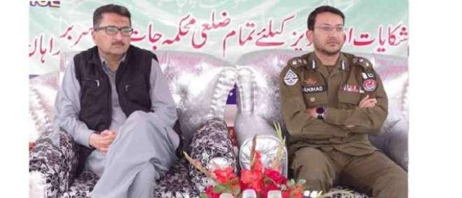 جہلم: وزیر اعلی پنجاب کی ہدایت پر کھلی کچہری کا انعقاد