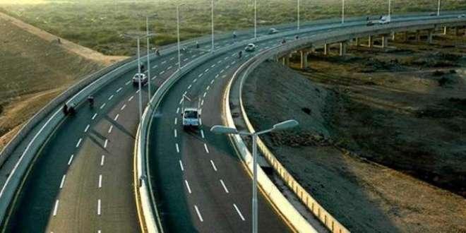 پاکستان کے سب سے پسماندہ ترین اور تباہ حال علاقے کیلئے 800 کلومیٹر طویل ..