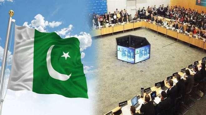ایف اے ٹی ایف کے لیے پاکستان کی عملدرآمد رپورٹ تیار