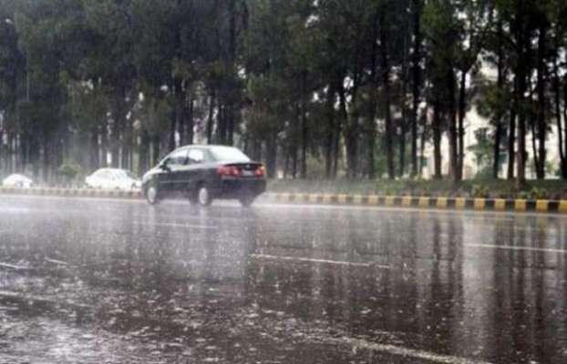 آئندہ دو روزتک اسلام آباد ،بالائی پنجاب اور سندھ کے اکثر مقامات میں ..