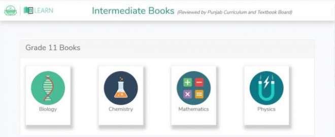 انٹرمیڈیٹ سائنس کتب کا لنک آن لائن کالج ایڈمشن سسٹم پورٹل پر جاری