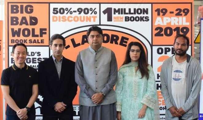 پاکستان میں پہلی بار دنیا کے سب سے بڑے کتب میلے کا افتتاح