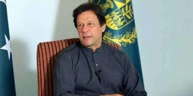 گیلپ کا تازہ ترین سروے، عوام نے وزیراعظم عمران خان کو ملک کا سب سے مقبول ..