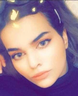 سعودی لڑکی اسلام سے مُرتد ہونے کے بعد مملکت سے فرار